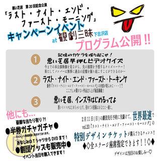 senden_03.jpg