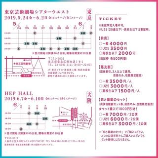 7FE43371-02A3-4675-8934-548F5812CCF6.jpeg